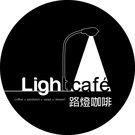 Light Cafe Catered